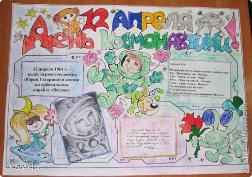 реферат вклад тихеевой в развитие дошкольной педагогики