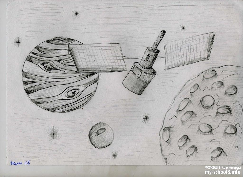 Рисунки карандашом на тему космос карандашом поэтапно