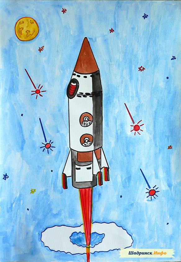 Рисунок на тему день космонавтики 2015