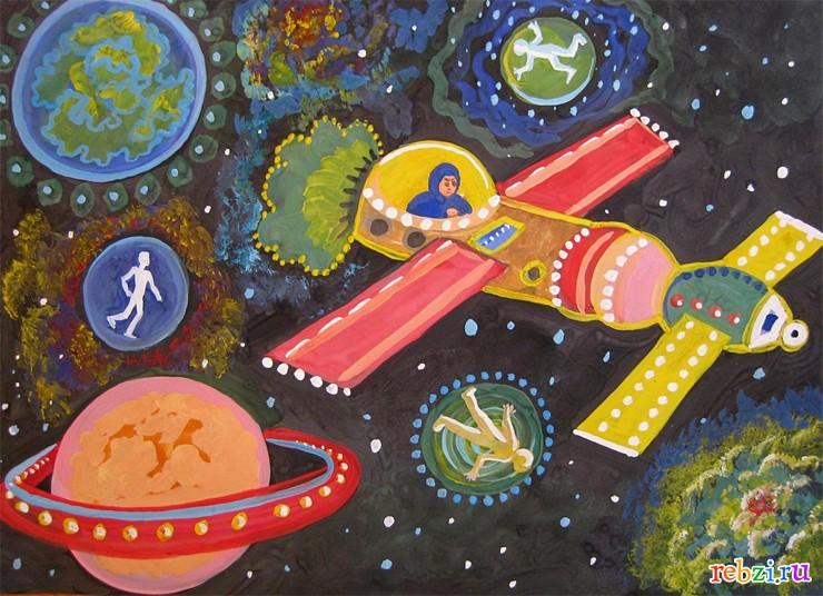 Картинки маленькие звездочки